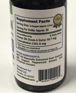 Drops Cinnamint (300mg)